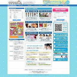wakuwaku1 ワクワクメール 評価