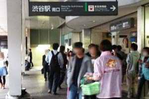 pic tss tky shibuya 6つの優良条件を満たす!