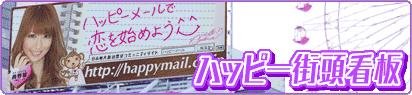 title kanban happymail 評価