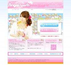 Angel lush 250x229 【サイト名】Angel lush (エンジェルラッシュ)