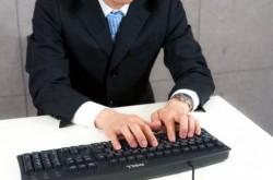 a0001 016680 250x165 さくら出会い系サイトは実に合理的な運営!