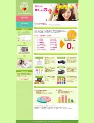 like 191x250 【サイト名】like! (ライク!) 【運営情報】株式会社アプリ