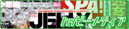 title media happymail 評価