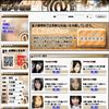 2013-04-17_100013_R100
