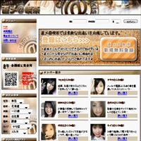 2013 04 17 100013 R 【サイト名】直メ@喫茶【運営情報】㈱アプリ