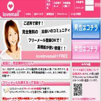 2013 04 24 111114 R200 らぶらぶメール(love mail)  株式会社インターメディア
