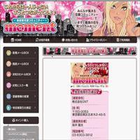 2013 05 06 072528 R200 【サイト名】MOMENT モーメント【運営情報】株式会社GNT